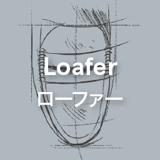 SSicon_Loafer
