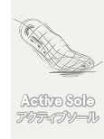 SSicon_Active-Sole