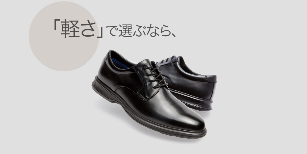 business_shoes_back02