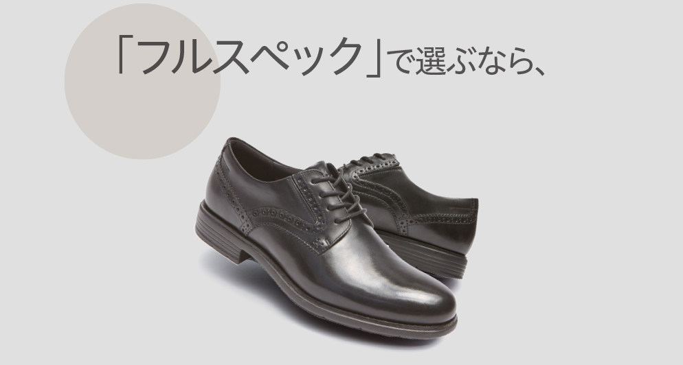 business_shoes_back03
