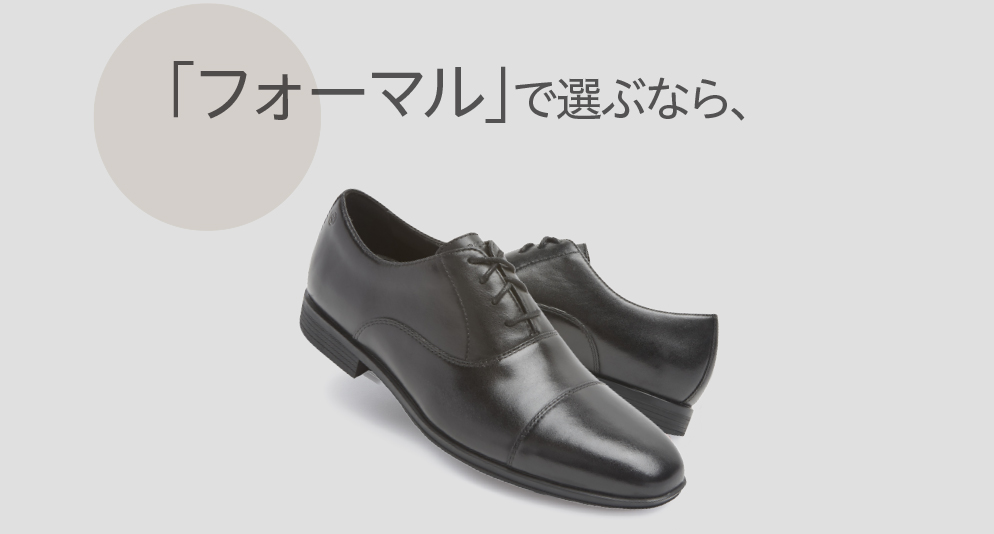 business_shoes_back04
