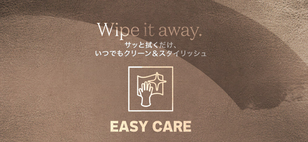 easy_care_back01