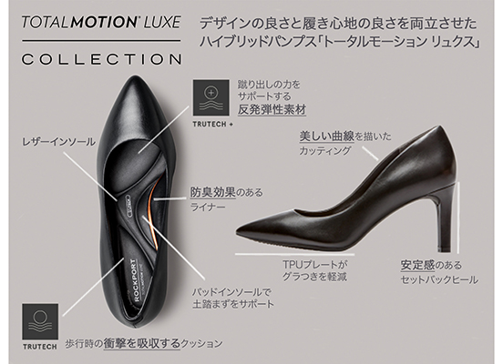 TOTAL MOTION LUXE VALERIE SHOETIE 詳細画像
