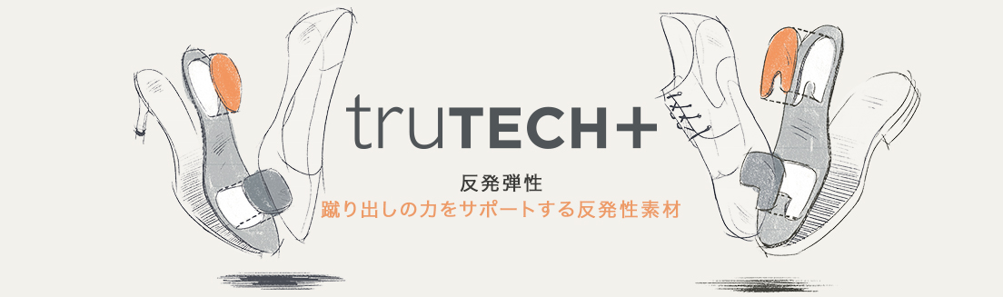 Womens truTECHplus
