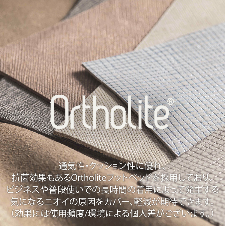 Mens Womens Ortholite