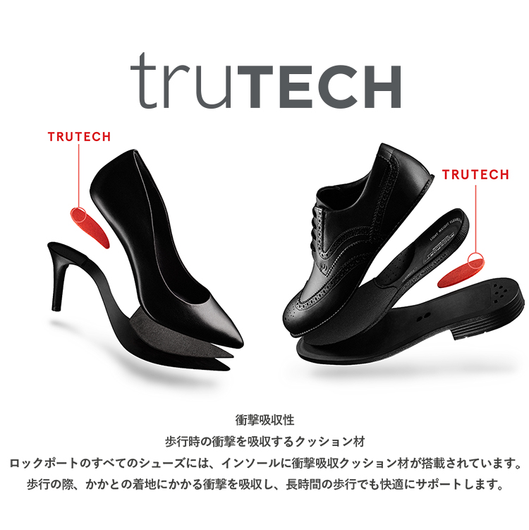 Mens Womens truTECH
